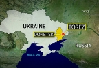 Location of Malaysia Airlines Flight MH17 crash in Ukraine.