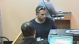 Thief robs a Newport US Bank branch