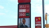 Does Midlands' Obama gas station violate trademark laws?